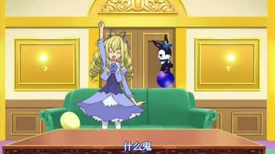宝石宠物Magical Change 第27话
