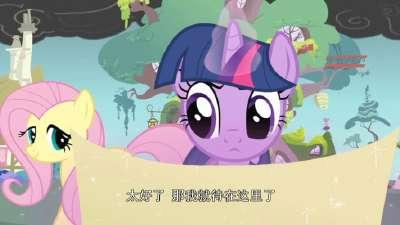 小马宝莉 第一季 原声版07