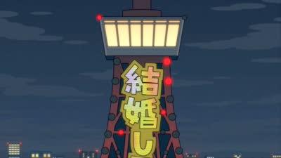 血型君第三季 中文版11