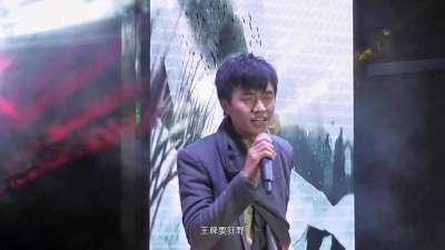 《梦想零距离》第三期周赛冠军 冠军火火