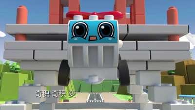 《奇积乐园》第37集 失控的叉车机器人