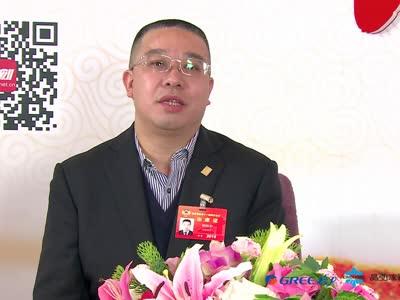 [从头越]嘉宾访谈:湖南省政协委员胡国安