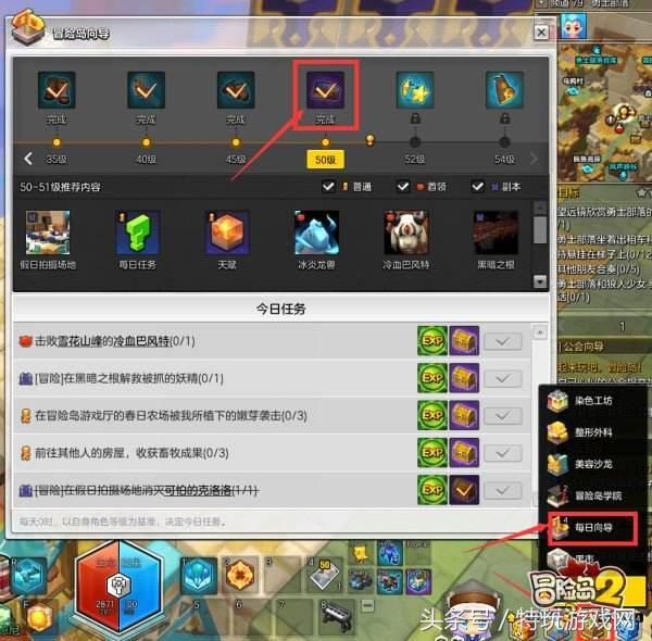 冒险岛2不删档平民玩家50级配装 秒下10人团本