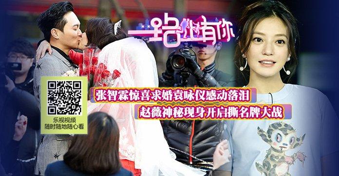 一路上有你(2015-03-28)