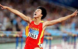 2006多哈亚运会13秒15夺得冠军