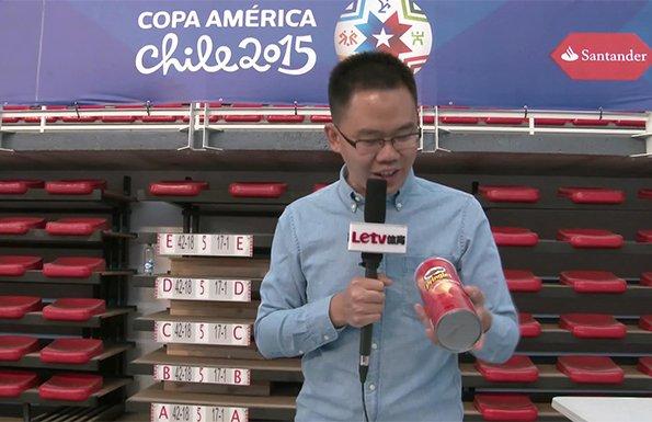 乐视体育智利圣城初印象 最贴心组委会早点薯片全送
