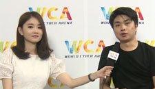 WCA2015中国区资格赛SKY专访