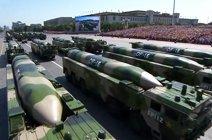 战略导弹打击部队出场