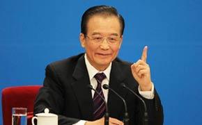 2012全国两会温家宝总理答记者问