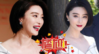 Fan Bingbing's intellectual style appeared at the review conference