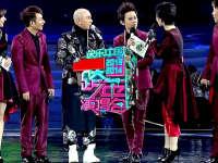湖南卫视2013-2014跨年演唱会