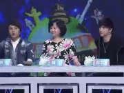 《我爱我的祖国》20150405: 薛之谦刘维出道早被嘲笑 鞠萍队终获胜