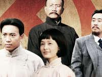 中国1921