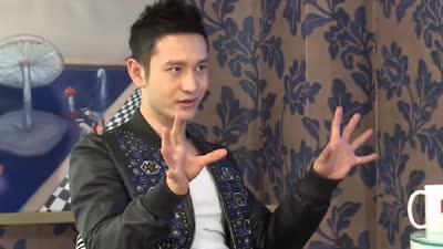 黄晓明:我就是个二逼青年 被逼上了演艺道路
