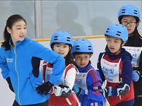 金妍儿热衷公益重返冰场 教孩子滑冰萌萌哒