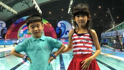 贝儿杨阳洋为爸妈助阵 游泳馆决战张智霖加入