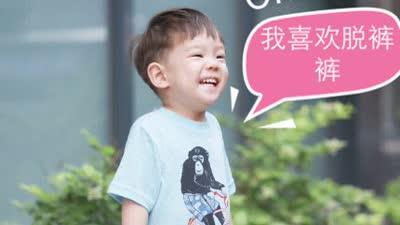 """嗯哼大王""""摆谱"""" 霍思燕杜江秀""""争宠""""绝技"""