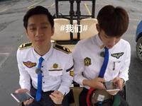 吴亦凡陈汉典雨中浪漫载客
