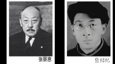 """""""伪满洲国""""总理照片背后的秘密情报 从汉奸之子到红色特工"""