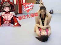《Fight Candy》第16期:新年大福利 美女教你推倒神技