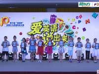 第十届新东方POP英语大赛决赛