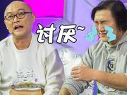 """《四大名助》20161229:孟爷爷""""气哭""""山东大汉 泡哥返场拒当国民好友"""