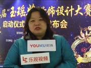 """【乐尚播报】第二届""""玉瑶奖""""承载中国宝玉石设计新希望"""
