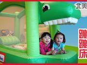 超大恐龙蹦蹦床玩具亲子游戏 汪汪队立大功与小猪佩奇奇趣蛋