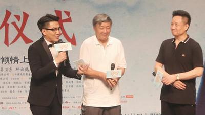 《冯梦龙传奇》终极预告  阎维文跨界领衔主演电影
