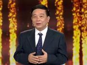 《中国正在说》20170623:塘约道路 脱贫之路的实践之道