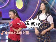 《芝麻开门》20170815:卖菜姑娘说学逗唱搞笑不断 藏族青年为公益卖力闯关