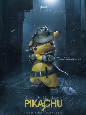 大侦探皮卡丘