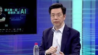 李开复点评 AlphaGo和冷扑大师的差异
