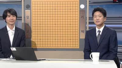 李世石解说人机大战次局 AlphaGo大概提升两子
