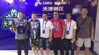 GPL中国站 天津守护者战队诞生