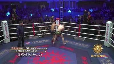 勇士的荣耀20170716 孔龙vs塞尔吉奥