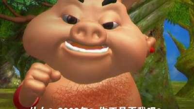 猪猪侠可乐吧41我来自广州