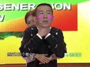 《年代秀》20140830:大医生做客年代秀 众嘉宾趣拍童话剧