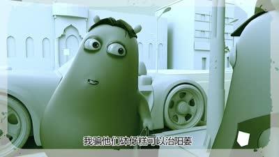 吃饭睡觉打豆豆之吐槽系列01