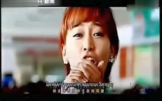 藏族美女唱藏语版《喜欢你》惊艳整个藏大食堂