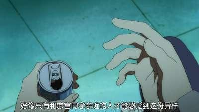 凉宫春日2009 15话