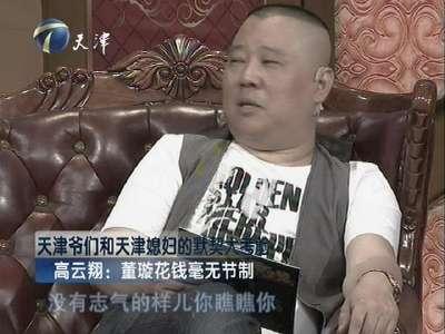 《今夜有戏》20120629:董璇高云翔的幸福生活