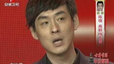 新人男演员刘欢《小爸爸》