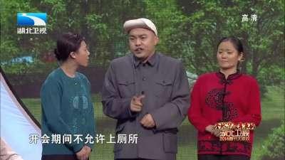 小品《偏方》-湖北卫视2014春晚