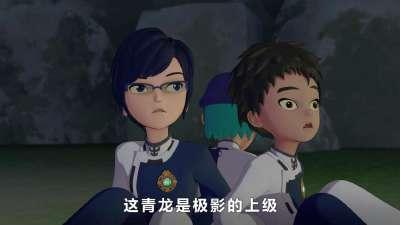 武当虹少年 16