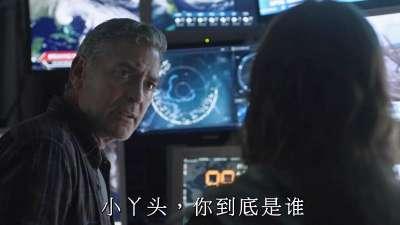 《明日世界》确定引进曝新预告 克鲁尼斗智斗勇救世界