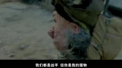 《致命对决》曝光先导预告片 德尼罗开启丛林喋血模式