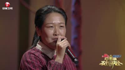 蔡国庆模仿小喇叭广播