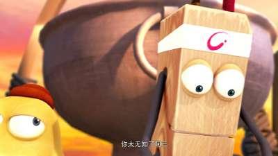 土豆侠 第二季01