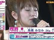 AKB48第七届总选举(第4位高桥南)